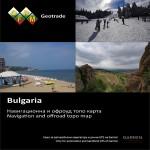 Micro-SD/SD Topo Bulgarien - OFM